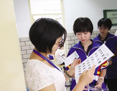 备战2015中考:教师家长面面谈