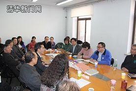 清华大学副校长杨斌在马克思主义学院调研现场