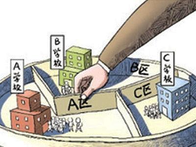 北京中考跨区入学都有哪些途径呢?