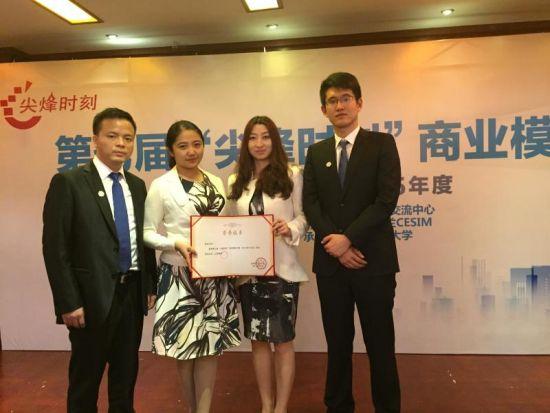 同济MBA获奖