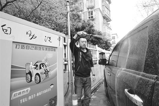 彭琛在小区内洗车