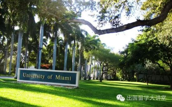 美国迈阿密大学