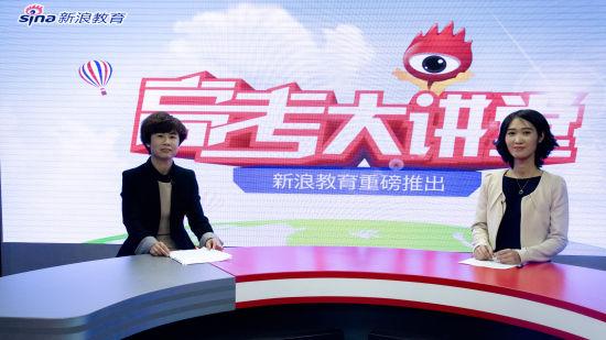 南开大学招生办公室主任邵庆辉老师(左)做客新浪