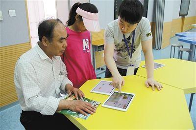 北京第十八中学近日举行了校园开放日,学生与家长体验数字化教室。资料图片