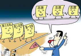 2015北京中考从招生计划看如何填报志愿