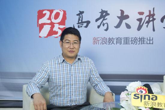 兰州大学招办副主任陈刚老师