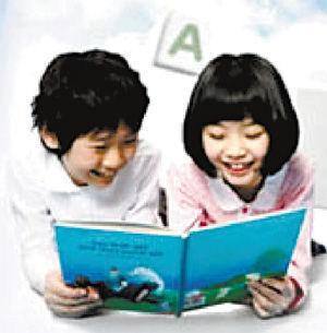 """广州未成年人""""家庭教育状况""""调查"""