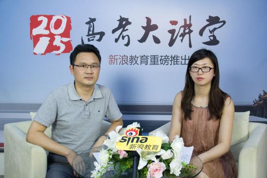 苏州大学招生就业处副处长翟惠生老师(左)做客新浪