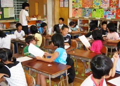 日本小学生