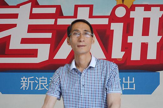 西昌学院招生就业处处长孙正华老师做客新浪