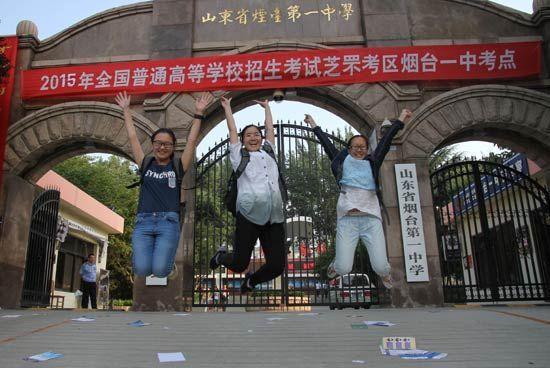 山东省烟台市,在烟台一中考点,考生完成考试后走出考场欢呼跳跃