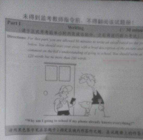 大学英语四级作文材料2