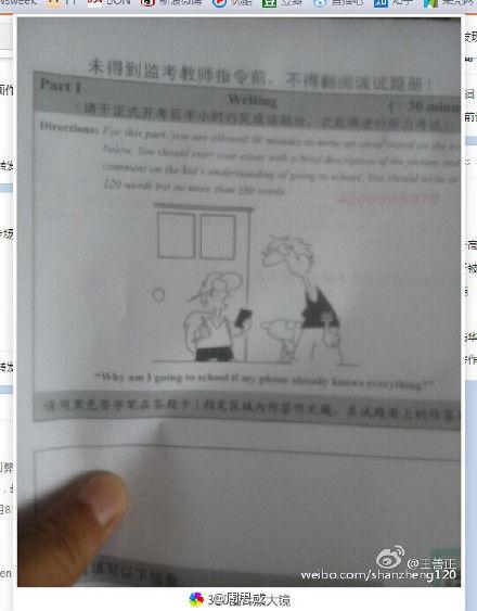 大学英语四级作文题材料二