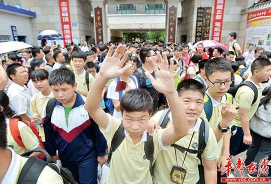 6月15日,长沙市明德华兴中学考点,考生们结束上午考试走出考场。今年长沙市有初三毕业生75035人,比去年增加5227人。记者 李健 摄
