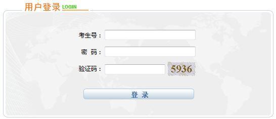 2015宁夏高考录取结果查询