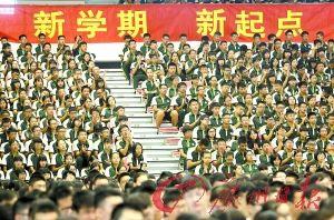 东莞中学的开学典礼。