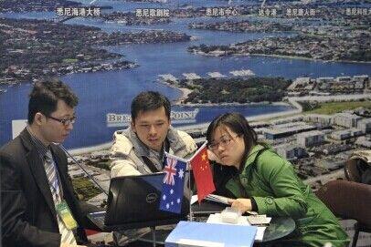 澳洲媒体称中国买家赴澳洲购房追求高回报。(澳大利亚澳洲网资料图)