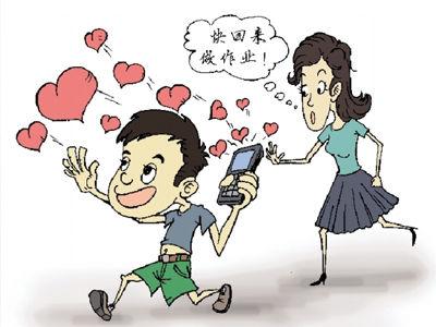 初三父母你的同学被本子摔过?(图)全彩少女漫画手机图片