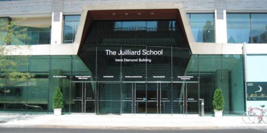 纽约茱莉亚音乐学院