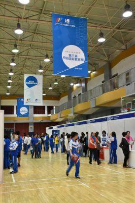 北师大二附中国际部第三届校园国际教育展现场图片5