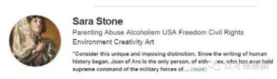 来自网友Sara Stone的回答