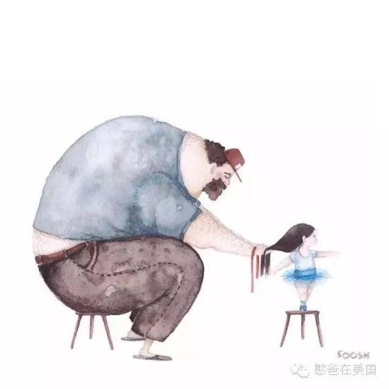 爸爸永远不会惧怕挑战,他会努力做自己不擅长的事情,比如给女儿扎鞭子!