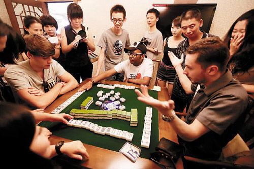 中国留学生日常