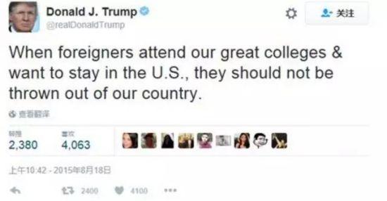 ▲ 特朗普曾在推特上表示要接纳留学生