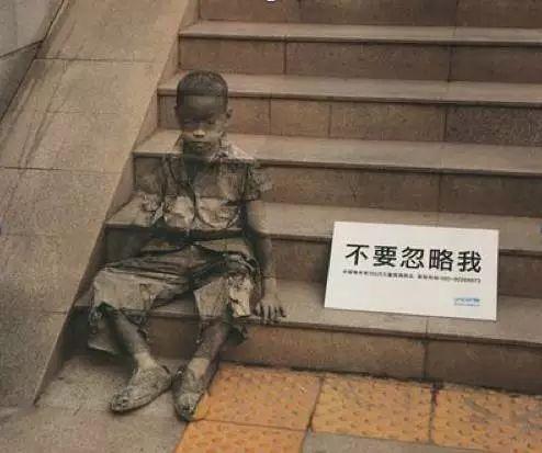 """(上海奥美广告公司""""不要忽略我""""创意)"""