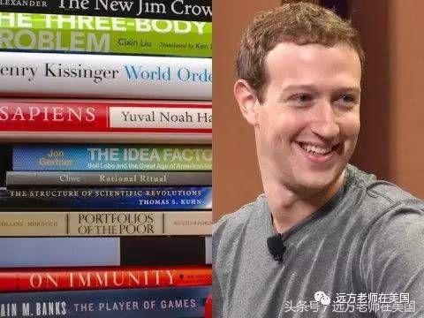 扎克伯格鼓励其他人加入他的读书活动