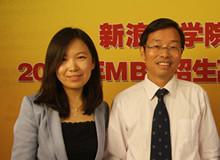 外经贸汤谷良院长、MBA中心邵妍主任