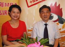 华东师大商学院杨院长、MBA中心李主任