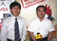 浙大管院党委李副书记、MBA中心寿主任