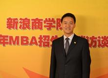 复旦大学MBA项目副主任孙龙老师