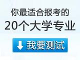 必赢亚洲366.net 1