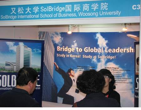 又松大学Solbridge国际商学院展台(图)