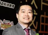 加拿大驻华使馆商务参赞黄汉强参加新浪教育盛典