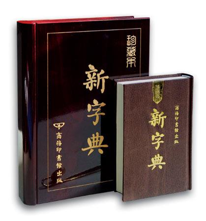 汉语盘点2007活动奖励机制
