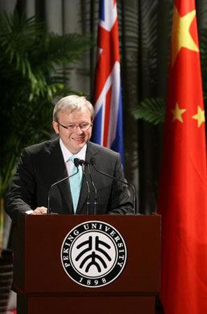 澳中国通总理陆克文抵京上午在北大演讲(图)