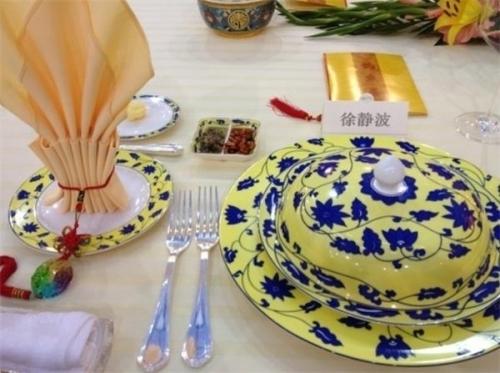 实拍:在钓鱼台国宾馆吃国宴