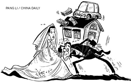 """熊猫tv一万八背景-查看原文   查看译文   """"在你的城市里娶一个妻子需要下多少聘礼?""""高清图片"""