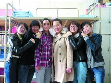 5姐妹考上中科院读研