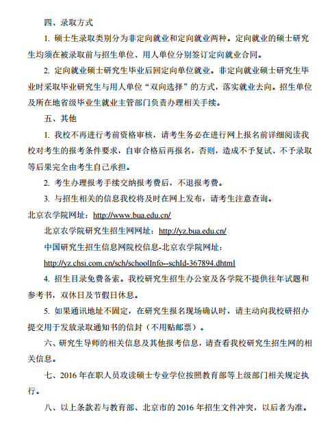 www.56.net必嬴亚洲 7