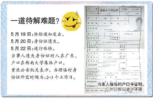 十博官网网址 1