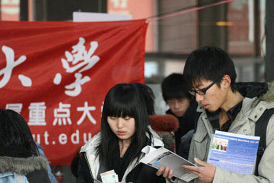 亚洲城手机登录 1