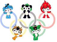 2008年北京奥运