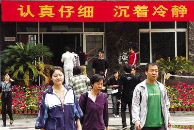 甘肃08高考成绩及全省排名6月下旬公布(图)