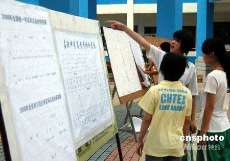 组图:海南琼海几位考生在查看考场位置