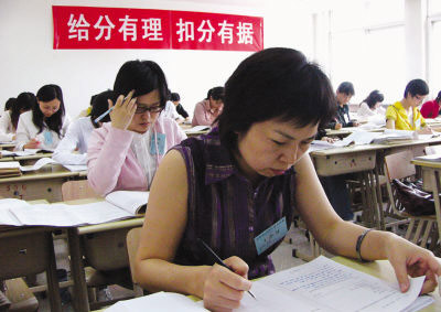 甘肃非延考区高考评卷顺利  成绩23日公布(图)