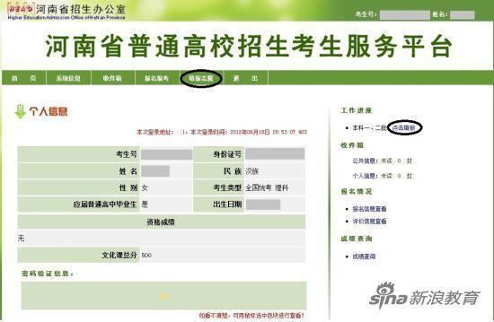 必威官网登录 11